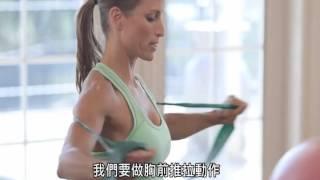 8 2C core chair 運動篇:拉筋帶 by 羅任德