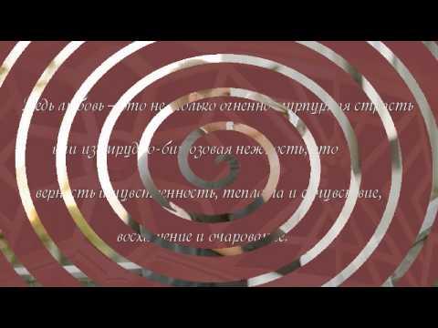 Ювелiрний бренд DIAMOND of LOVE, відео 3