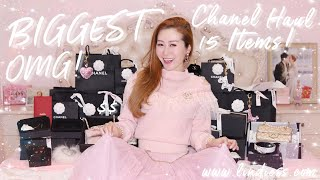 $33,000 BIGGEST CHANEL HAUL | 15 UNBOXINGS 🤩 HOTTEST ITEMS 21P SPRING SUMMER 2021 💖 LINDIESS