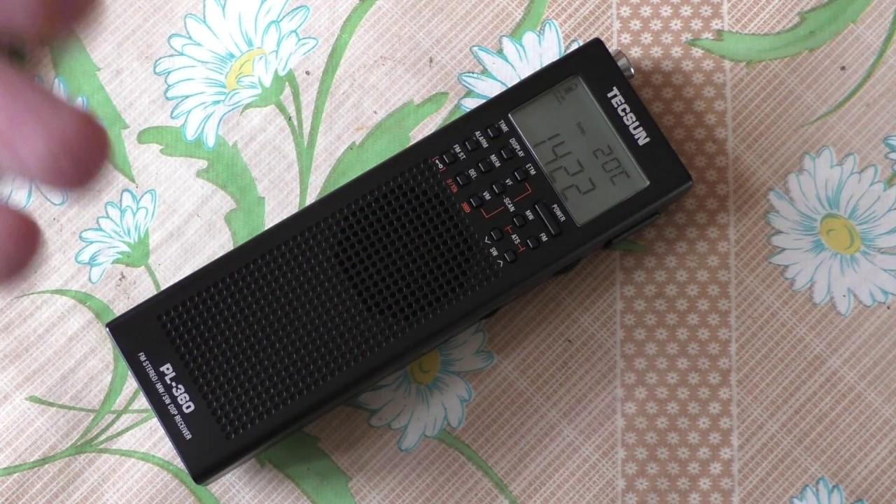 Интернет-радио я