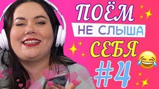 Девушки поют 🎵  себя не слыша – Ой, всё: Ольга Бузова, Элджей & Feduk, АИГЕЛ и БАМБИНТОН