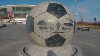 Донецк Donbass Arena 2018