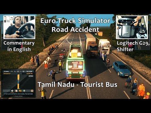 How To Play Tamilnadu Bus Game     - смотреть онлайн на Hah Life