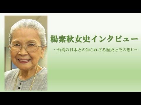 台湾から、愛する日本の皆さんへのメッセージ