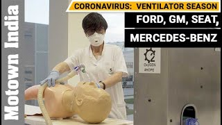 Ford, GM, Mercedes-Benz, SEAT begin making ventilators, masks | CORONAVIRUS