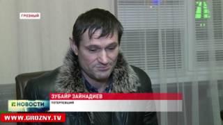 В Чечню доставлены телефонные мошенники из Сургута