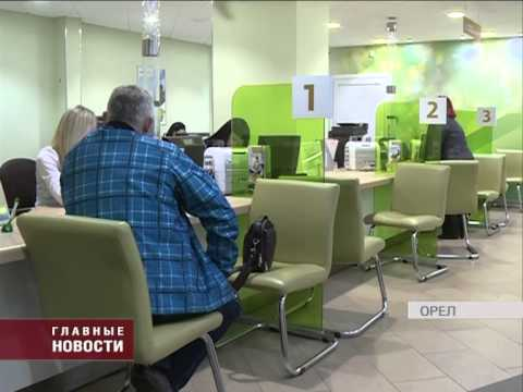 Орловчанам  напоминают об уплате имущественных налогов