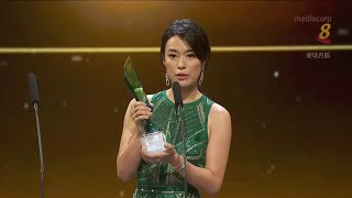 Rebecca Lim wins Best Actress Award in Star Awards 2018