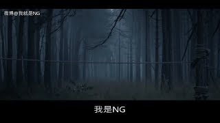 【NG】來介紹一部最後神翻轉的電影《殺死巨人的女孩 I Kill Giants》