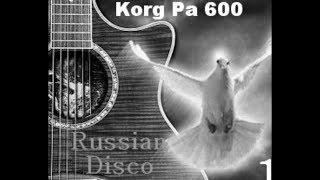 KorgStyle - Instrumental (Korg Pa 600)  RussianDiscoPop