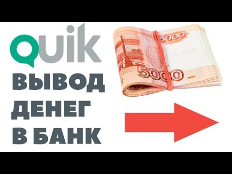 Курс доллара на forex