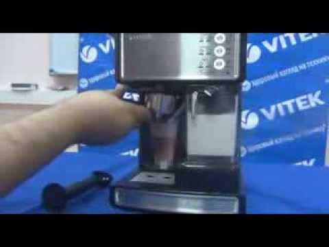 Кофеварка эспрессо VITEK VT-1514BK