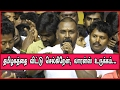 Raghava Lawrence Open Talk about Fake News