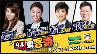 香港搏命護自由!有人卻在踐踏台灣民主?