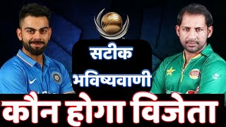 who will win champions league 2019 astrology - TH-Clip