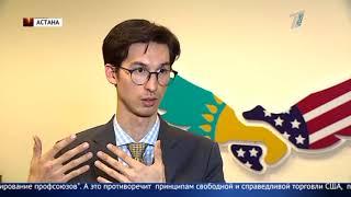 США заподозрили Казахстан в нарушении прав работников