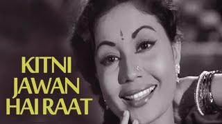 Kitni Jawan Hai Raat - Lata Mangeshkar | Azaad 1955 | Old