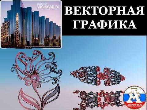 Работа в православных церквей