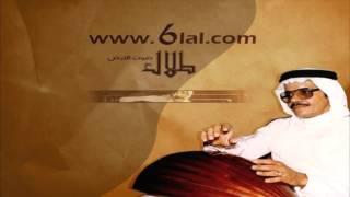 طلال مداح / ترفق عذولي وموال لا وعينيك / جلسة حمام الدوح