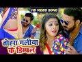 #Video Song - तोहरा गालिया के डिम्पल - Pawan Singh - Crack Fighter - Tohra Galiya Ke Dimpal