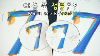 Fake BTS Albums?! Can you tell the difference?