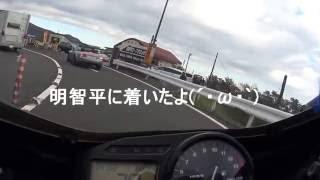 2016 10 栃木へツーリング行ってきた②日光いろは坂 Tochigi Touring