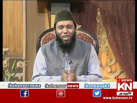 Istakhara 22 June 2021 | Kohenoor News Pakistan