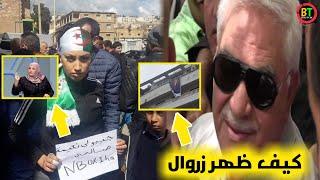 الرئيس السابق اليمين في آخر خرجاته، و طلب هذه الجزائرية من اكثر ما شدّ انتباهي...