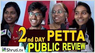2nd Day Petta Review with Public   Superstar Rajinikanth   VijaySethupathi