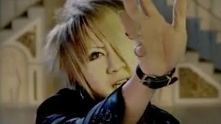 the GazettE = Cassis  PV