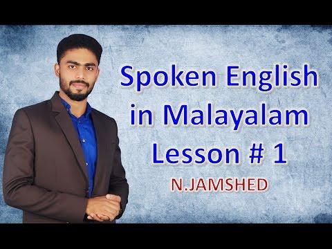 SPOKEN ENGLISH IN MALAYALAM   LESSON # 1   N.JAMSHEED  