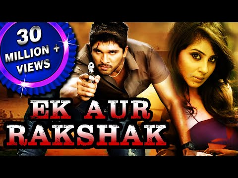 Ek Aur Rakshak (Varudu) Hindi Dubbed Full Movie | Allu Arjun, Arya, Bhanu Sri Mehra