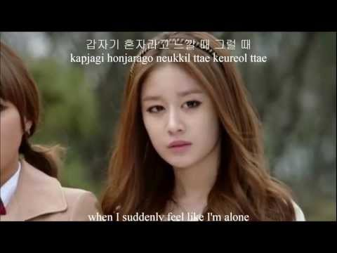 Ji Yeon, JB - Together
