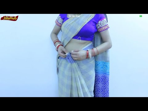 Saree Draping Idea | Learn To Wear Sari Mix & Match ways To Look Perfect Pretty In Flat Front Pleats