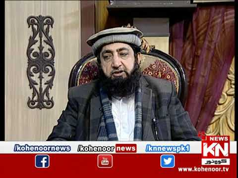 Istakhara 22 January 2021 | Kohenoor News Pakistan