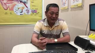 助聽器南區 趙先生