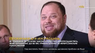 Випуск новин на ПравдаТут за 31.10.19 (13:30)