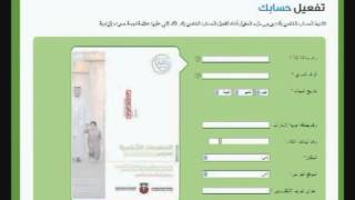HAAD Arabic (2D Animation)