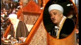 SÜLEYMANİYE-1. MARİFET İNSANI Süleymaniye Camii / İSTANBUL 19 Kasım 1989 Fethullah Gülen