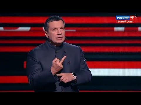 Соловьев обозвал украинцев заблудившимися австровенграми
