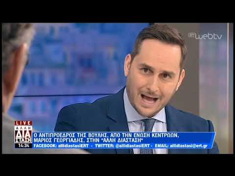 Ο Μάριος Γεωργιάδης στην «Άλλη Διάσταση» | 8/1/2019 | ΕΡΤ