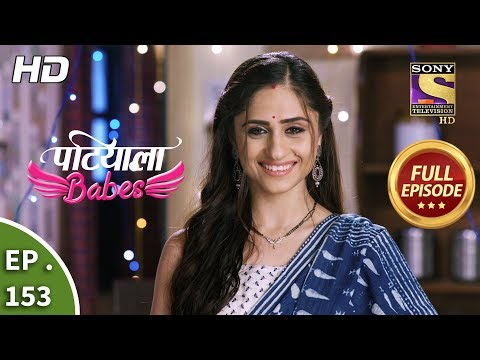 Patiala Babes - Ep 152 - Full Episode - 26th June, 2019