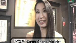 바이올리니스트 장영주 Sarah Chang 토론토 공연 (2010.02.24)