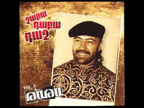 Tata Simonyan – Aghjiknerin // Shaba Daba Dash – Vol.5 // 2001