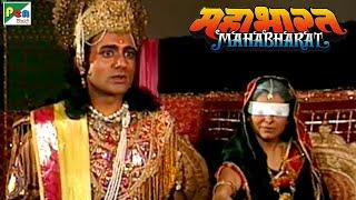गांधारी ने भगवान श्री कृष्णा क्यों दिया भयंकर श्राप? | महाभारत (Mahabharat) | B R Chopra|Pen Bhakti - Download this Video in MP3, M4A, WEBM, MP4, 3GP