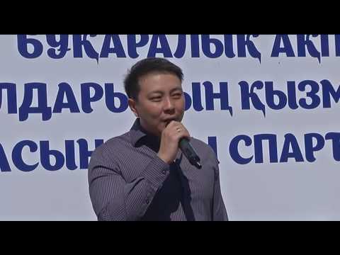 Казахстанские спортсмены на Универсиаде