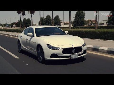 لمازيراتي جيبلي 2014 - سعودي أوتو Maserati Gibli 2014