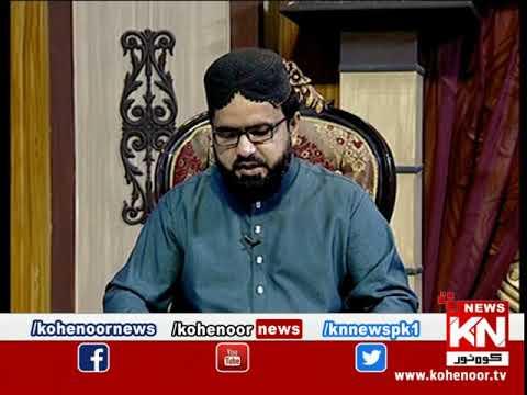 Istakhara 02 December 2020 | Kohenoor News Pakistan