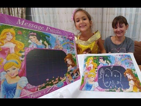 CLEMENTONİ DİSNEY PRENSESLER MESAJ PUZZLE   Toys unboxing  Oyuncak  Eğlenceli çocuk videosu