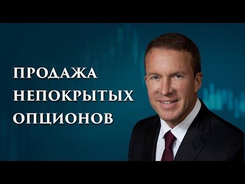 Бинарные опционы tradelkeapro
